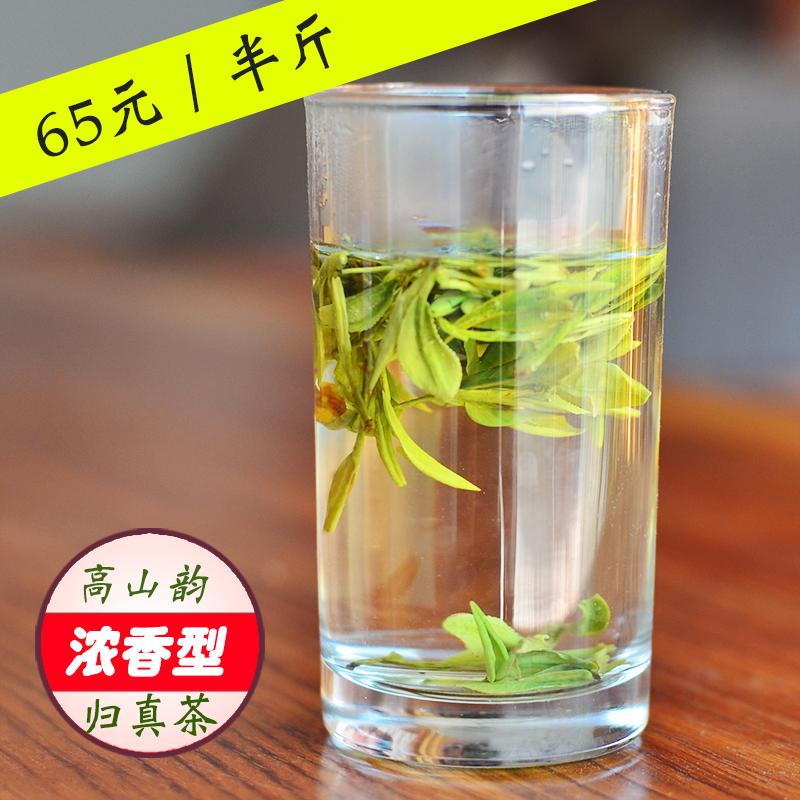 笑書神2020新茶250 g大仏竜井緑茶龍井43濃い香り雨の前で竜井茶高山春茶