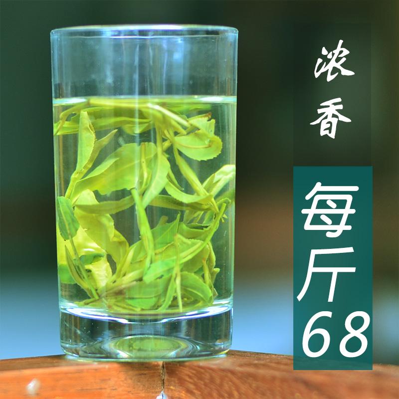 2020年新茶500 g春茶龍井茶農家直営緑茶新昌大仏竜井濃香龍井茶