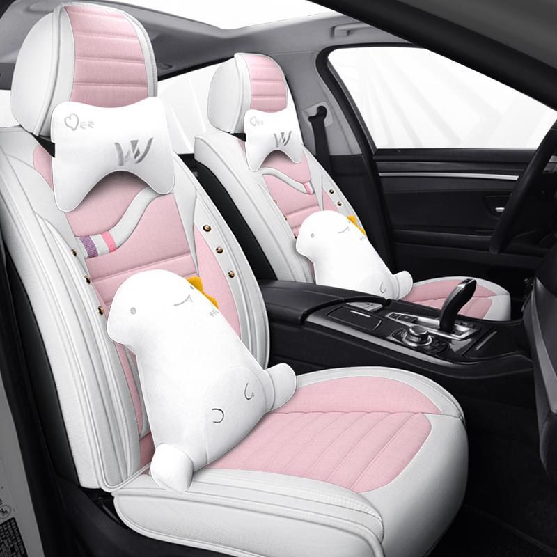 全包汽车坐垫吉利远景2017款1.5L手动幸福版四季通用座垫亚麻座套