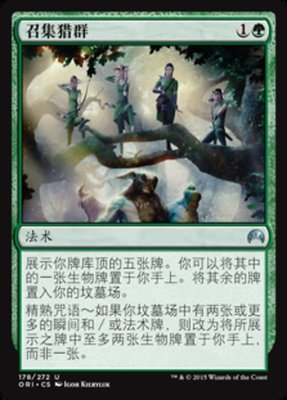 [Leyou card] the origin of magic card is simple. Gather the hunting group