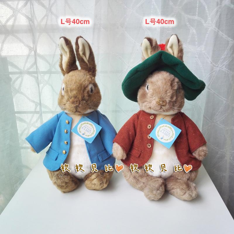现货包邮日本购买 Peter Rabbit 彼得兔本杰明公仔玩偶毛绒玩具