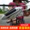 玩家级遥控飞机超大型超长续航充电合金耐摔男孩儿童生日玩具礼物