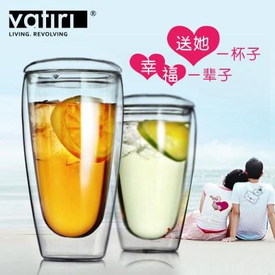 Vatiri乐怡光合作用双层玻璃杯车载玻璃水杯有盖家用口杯喝水杯子