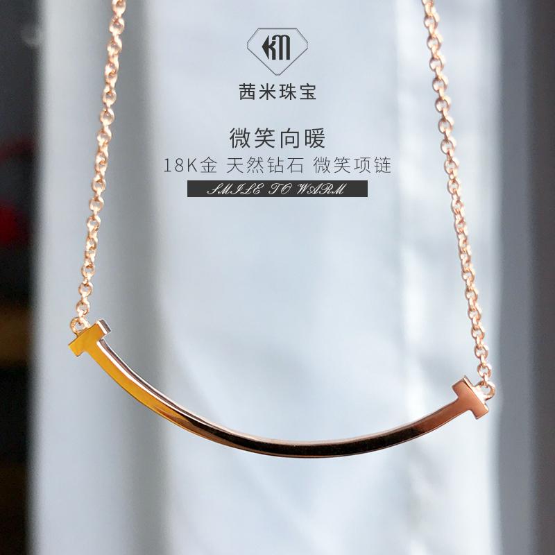 本物の金の宝石は新しい18 K金のほほえみのネックレスの笑顔を注文します。