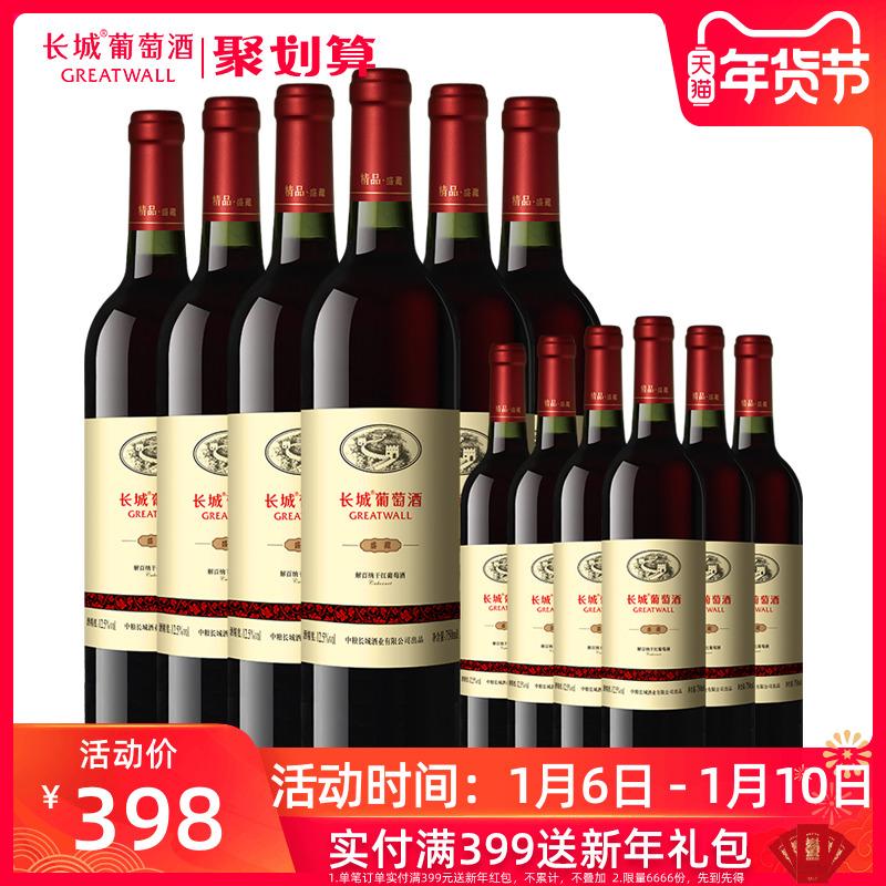 长城葡萄红酒