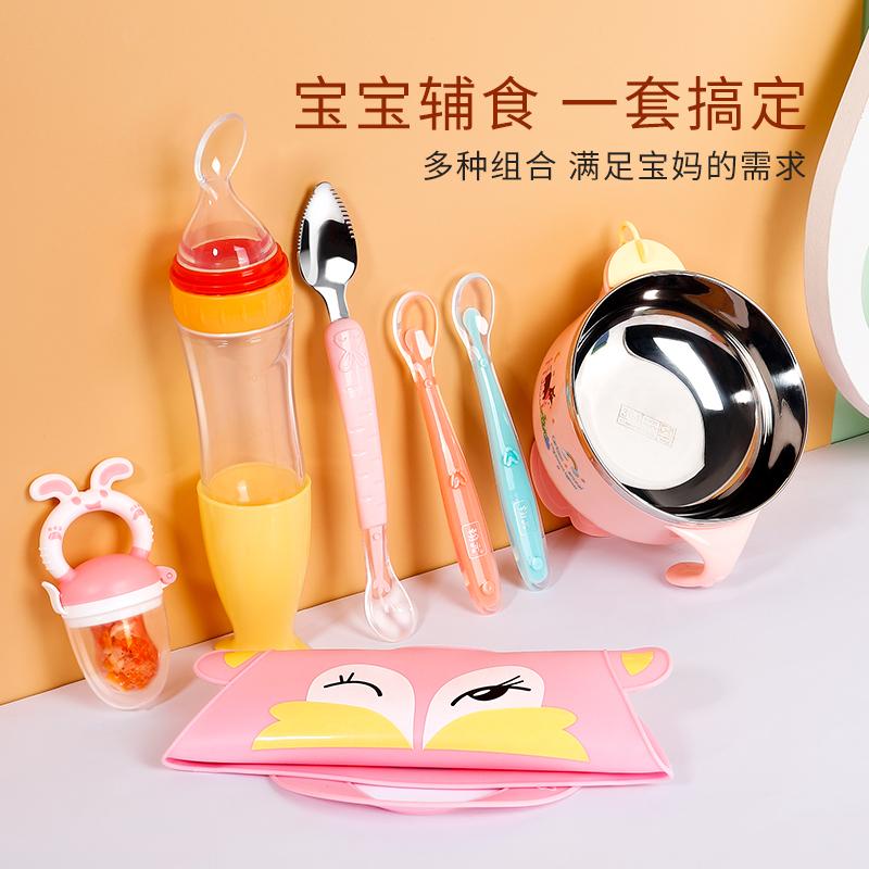 婴儿碗勺套装宝宝辅食工具专用神器硅胶勺子米糊勺餐具吃饭感温