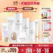 亲润孕妇化妆品套装天然豆乳怀孕期纯补水保湿孕妇孕期护肤专用