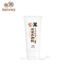 Moisturizing Maternal Isolation Cream Rice Clean, Moisturizing, Isolating, Moisturizing and Breastfeeding Skin Care Cosmetics
