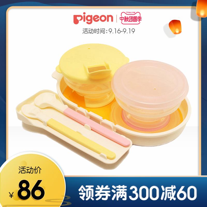 【贝亲官方旗舰店】宝宝餐盘儿童餐具套装辅食碗哺喂勺 DA40