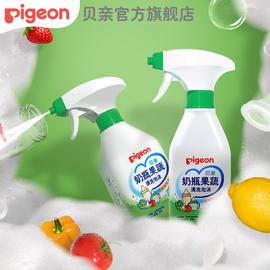 【贝亲官方旗舰店】 婴儿奶瓶果蔬清洗剂泡沫清洁剂400ml *2图片