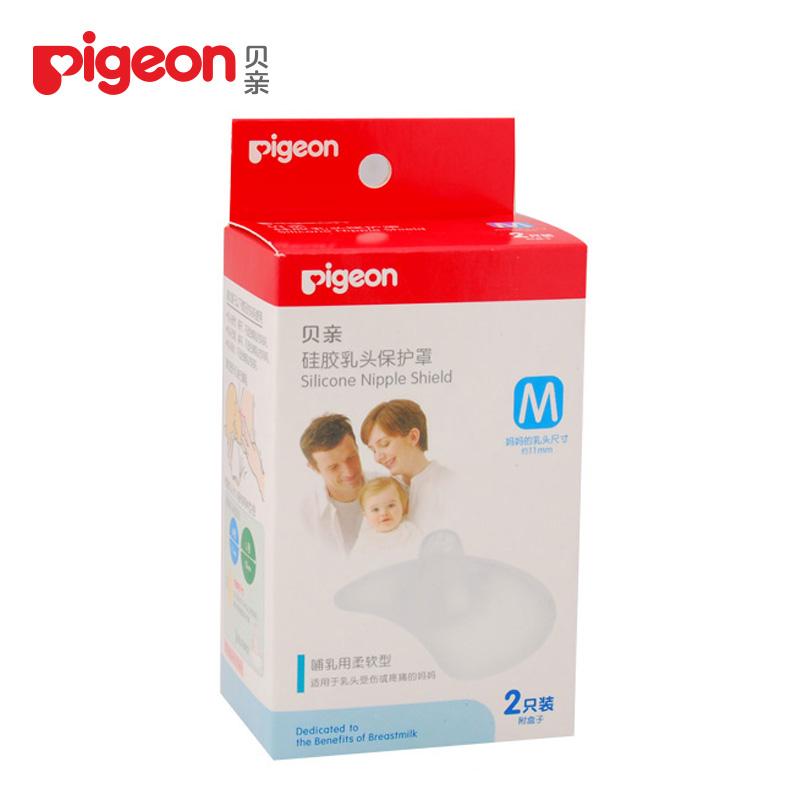 ~貝親官方旗艦店~pigeon 矽膠乳頭保護罩^(M^) qa05升級版QA24
