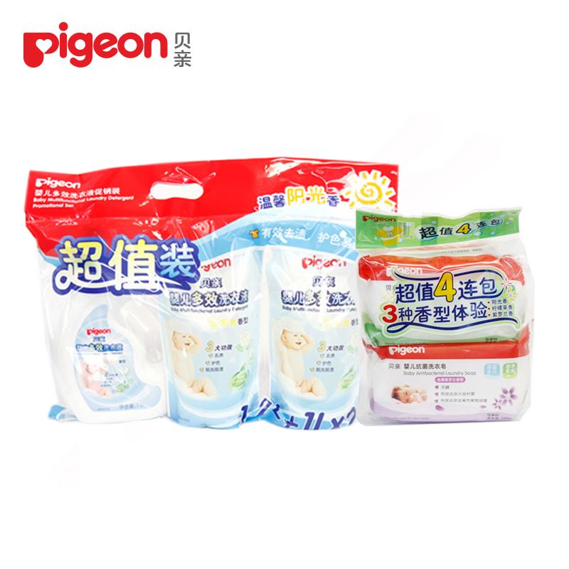 ~貝親~嬰兒洗衣皂4連包 PL196 嬰兒多效洗衣液 PL247