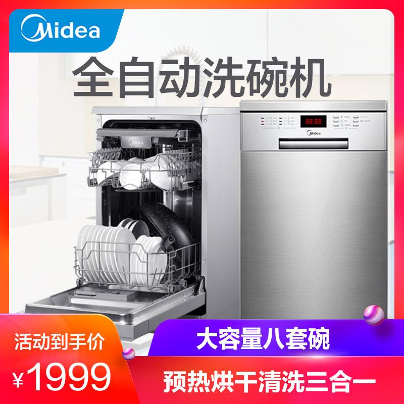 1999.00元包邮midea /美的wqp8-7202-cn洗碗机