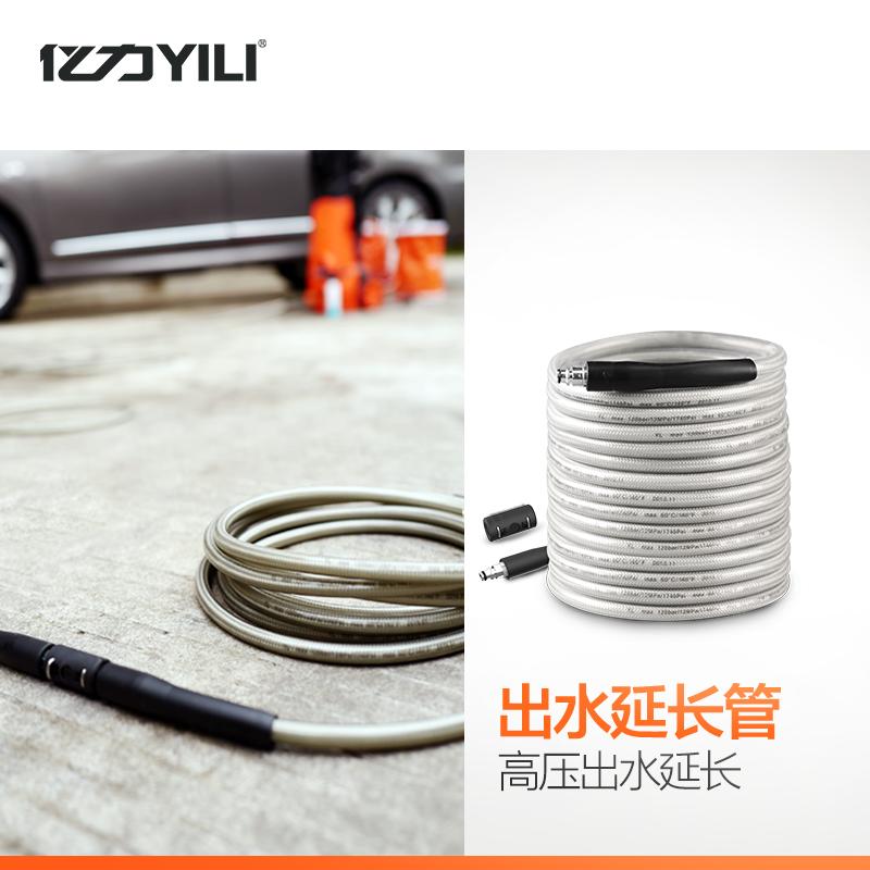 高压管10米5米8米钢丝延长出水管高压出水管5系4系亿力洗车机配件