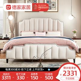 德家家具轻奢床美式床简约现代双人床网红风高箱床布艺床主卧婚床图片