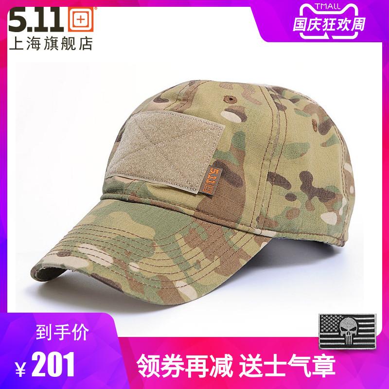 美国5.11棒球帽迷彩旗手帽89063透气网眼排汗男511棒球帽CP迷彩