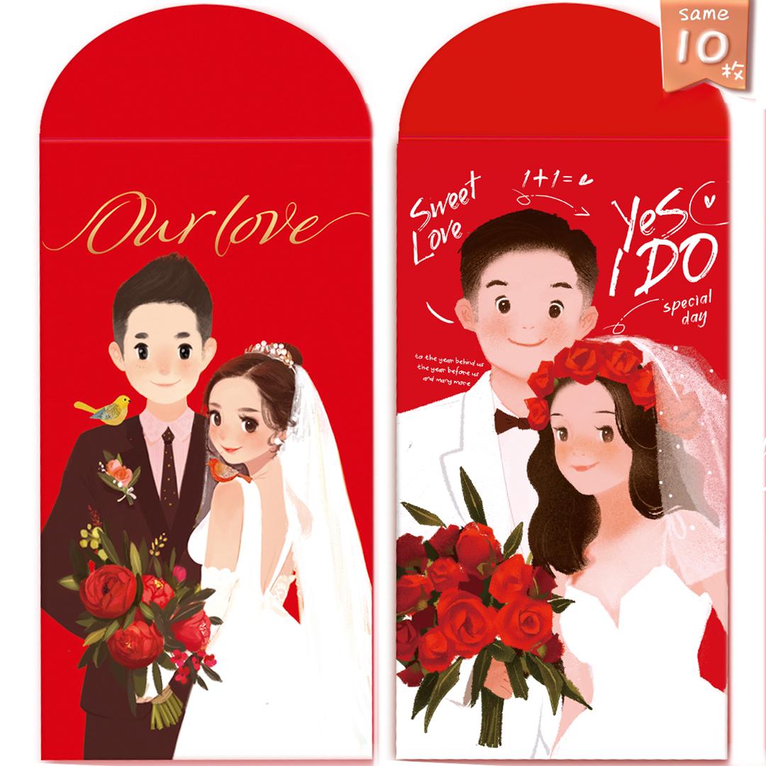 Конверты для Китайского нового года Артикул 554837838548