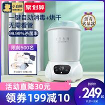 小白熊婴儿奶瓶消毒器带烘干机简易蒸煮多功能宝宝消毒柜消毒锅