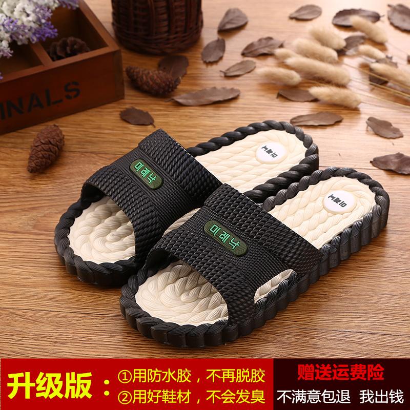 拖鞋男夏浴室居家室内防滑软底一字拖男士厚底夏季男款潮流凉拖鞋