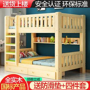 全宿舍大人两层儿童床