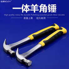 Earl solid one horn hammer, hardware tool, small iron hammer, household woodworking decoration, wooden handle nail, hammer pulling hammer.