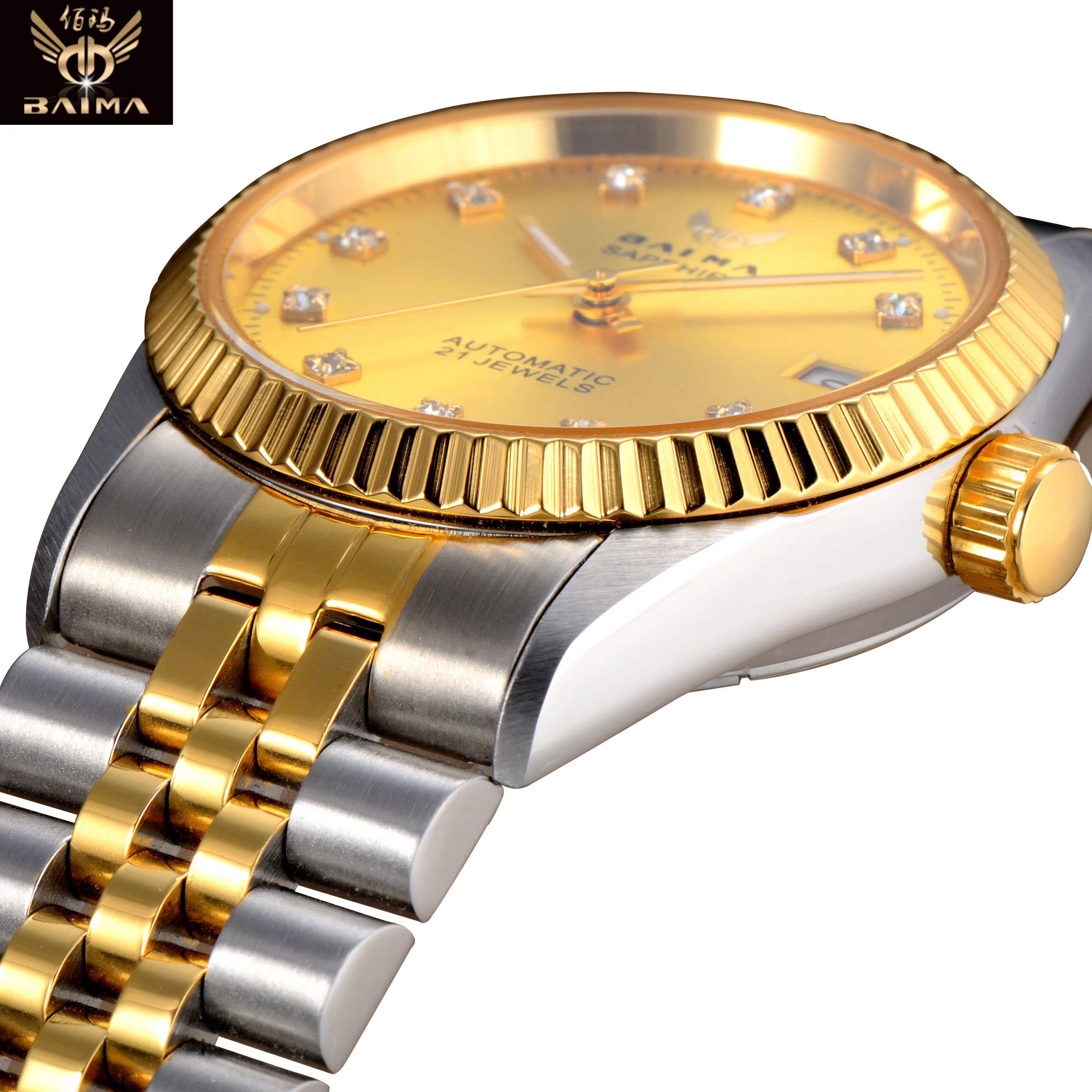 正品佰玛手表男士腕表全自动机械表潮流时尚手表防水夜光钢带男表