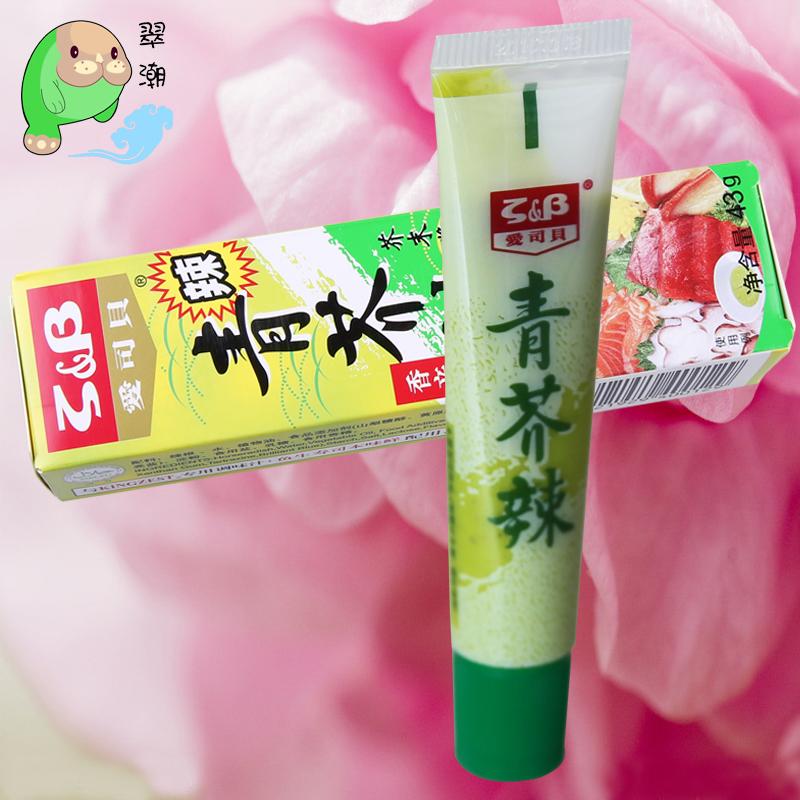 日韩料理/寿司工具套装青芥辣芥末膏43克