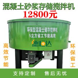 砂浆搅拌机罐二次结构细石混凝土储料罐砂浆混凝土储存罐大力王图片