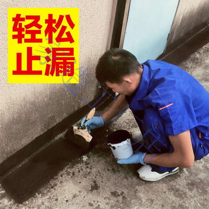 卫生间厕所基础外墙堵漏王防水胶耐高温楼面液体耐磨屋面贴缝墙面
