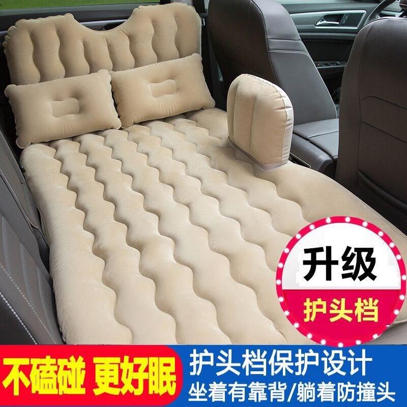 限6000张券广汽传祺GA4专用车载充气床垫后排旅行床车内后座睡觉充气垫