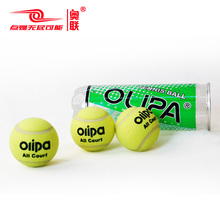Olipa Olympic joint canning professional competition tennis training wear resistant high elastic quality wool