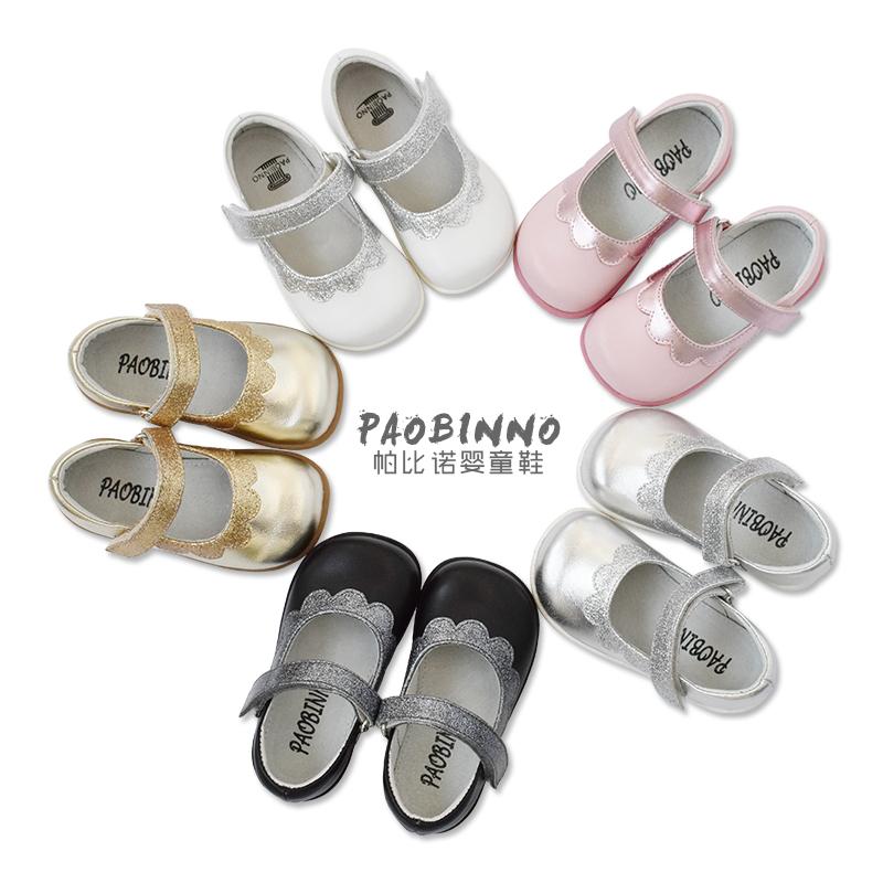 意大利Paobinno女童鞋春秋季宝宝羊皮鞋真皮中小童女孩白色公主鞋