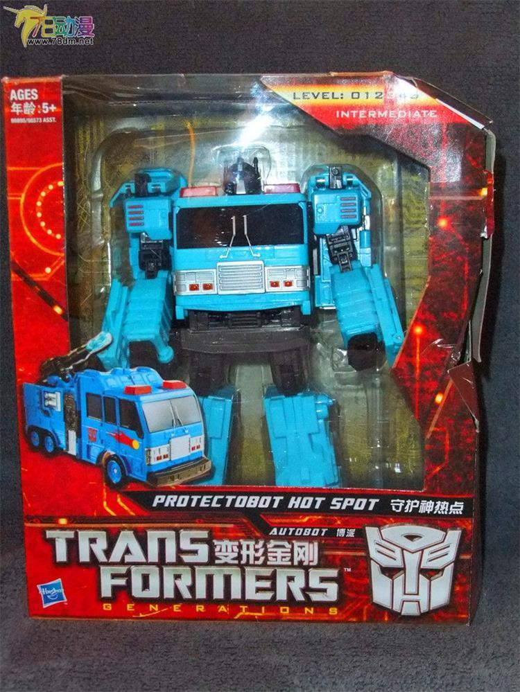 Transformers toys - American economic 3.0 Asia Limited - member of BOPAI auto guard nurse - Hot V
