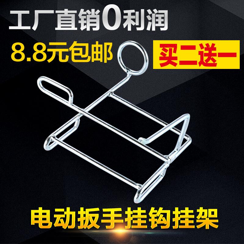 Электрический гаечный ключ утюг кронштейн карман подключить стоять стойка мешок литий гаечный ключ полка работа общий железо мешок крюк
