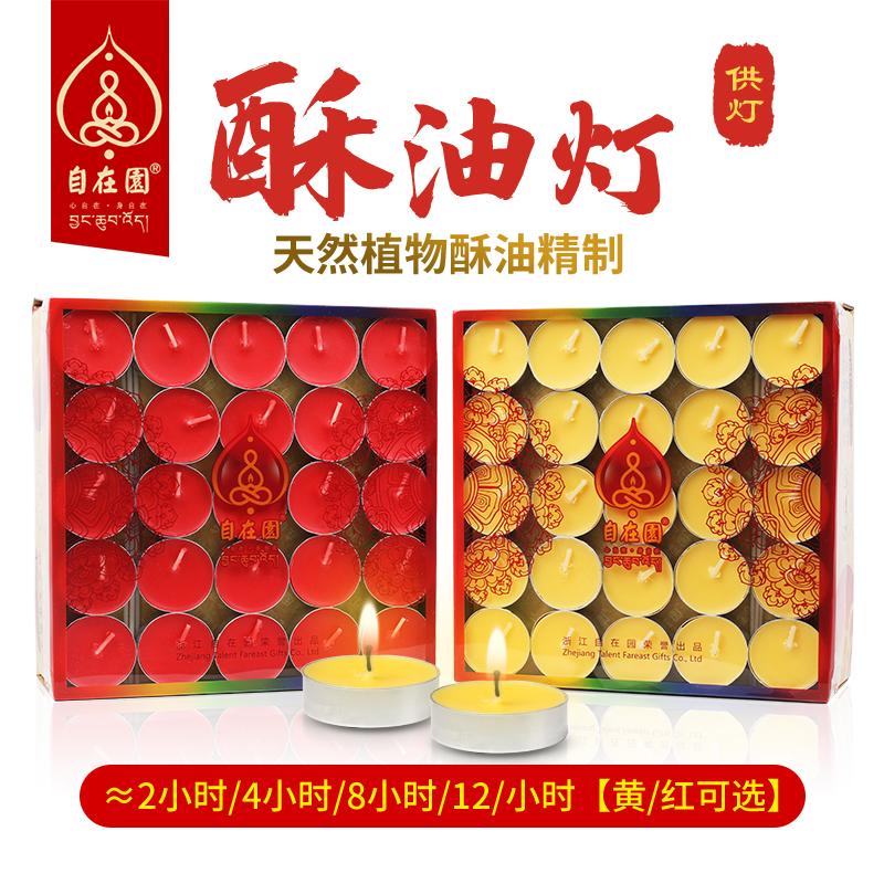 Масленные свечи Артикул 566142601988