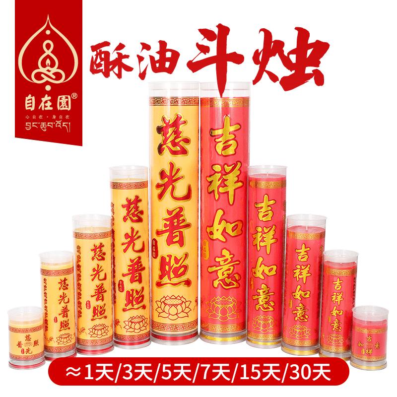 Масленные свечи Артикул 566359217896