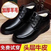 Мужская обувь > Ботинки.