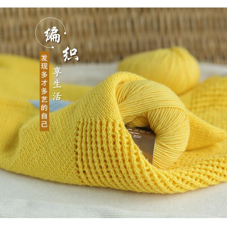 正品九色鹿9189美丽诺羊毛线中粗线亲肤进口线羊绒手编机织外套线
