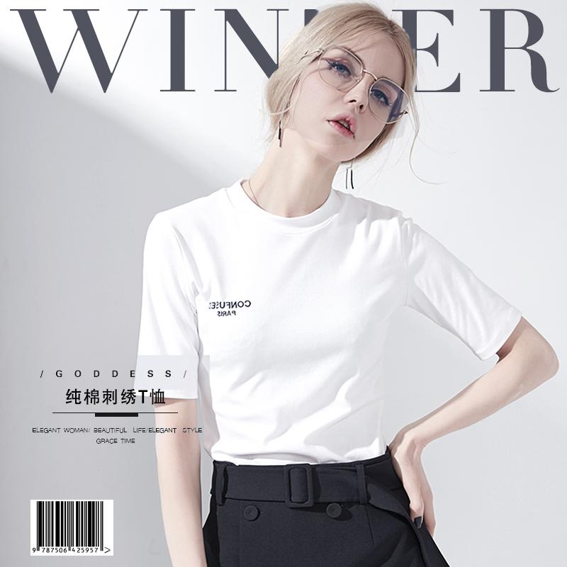 白色t恤女短袖2020年新款夏ins洋气紧身t桖修身中袖体袖纯棉体桖