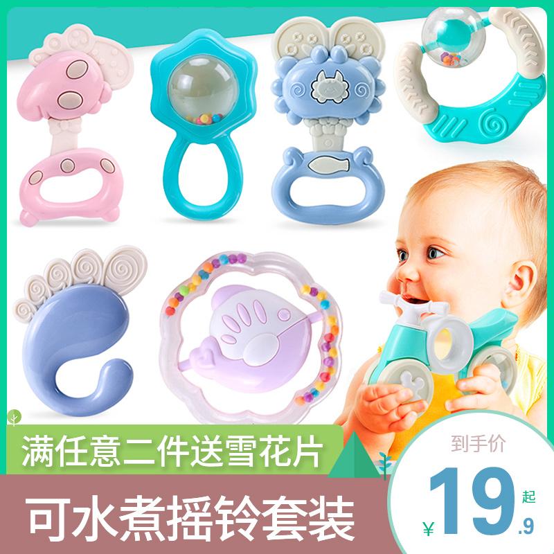 婴儿玩具0-12个月宝宝摇铃牙胶摇铃儿童益智早教0-1岁新生儿铃铛