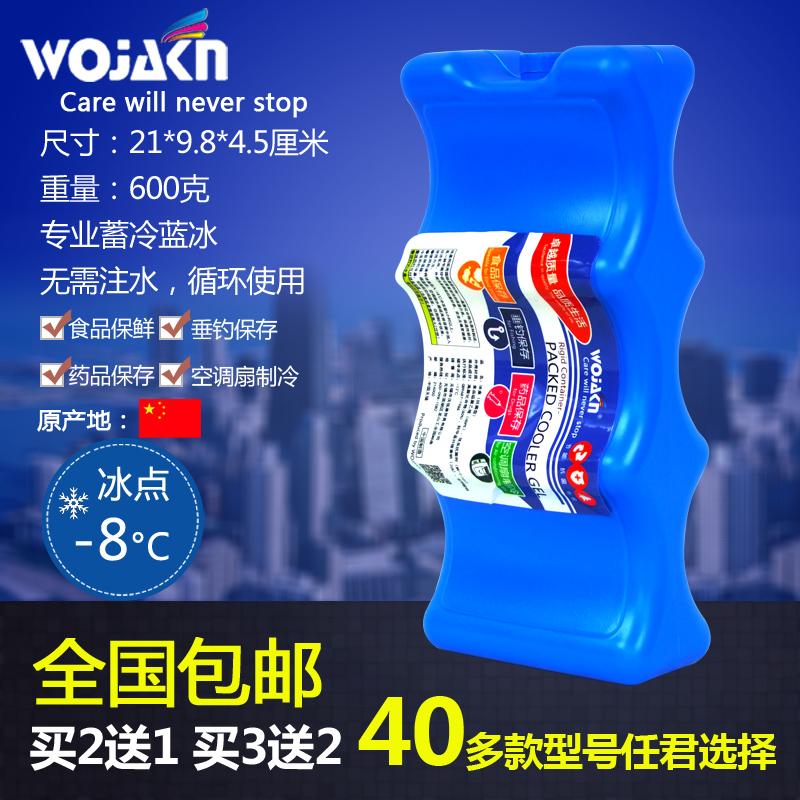 Чехлы для бутылок / Сумки-термосы Артикул 638012080982