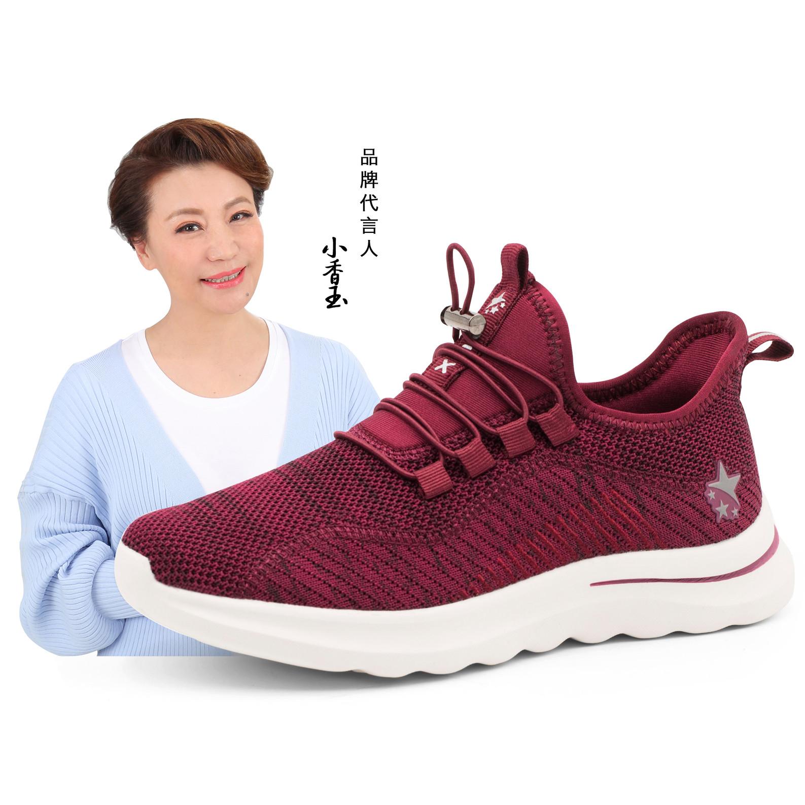 百事祥正品春秋中老年男女运动鞋