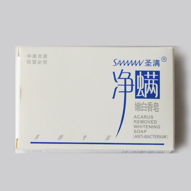 包邮净螨洁面香皂100g*3块(抗菌+祛痘+保湿)嫩白杀菌肥皂