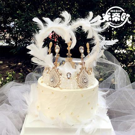 米帝欧北京同城配送生日蛋糕婚礼情人节七夕礼物网红羽毛皇冠