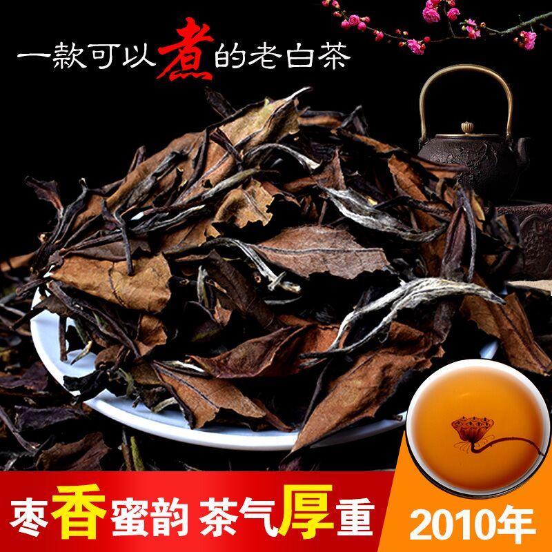 Благословение тренога белый чай масса 2010 возраст белый чай разброс чай 500g православная школа альпийский жизнь бровь чай дань бровь белый пион