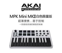 MIDI инструменты > MIDI клавиатура.