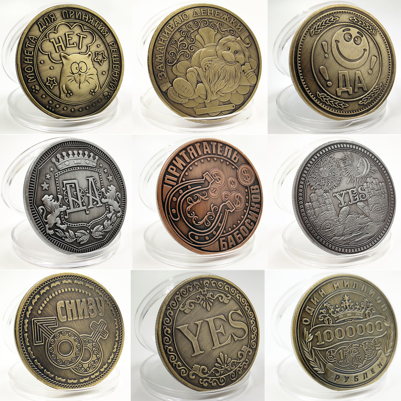 Монеты из недрагоценных металлов Артикул 578867914249