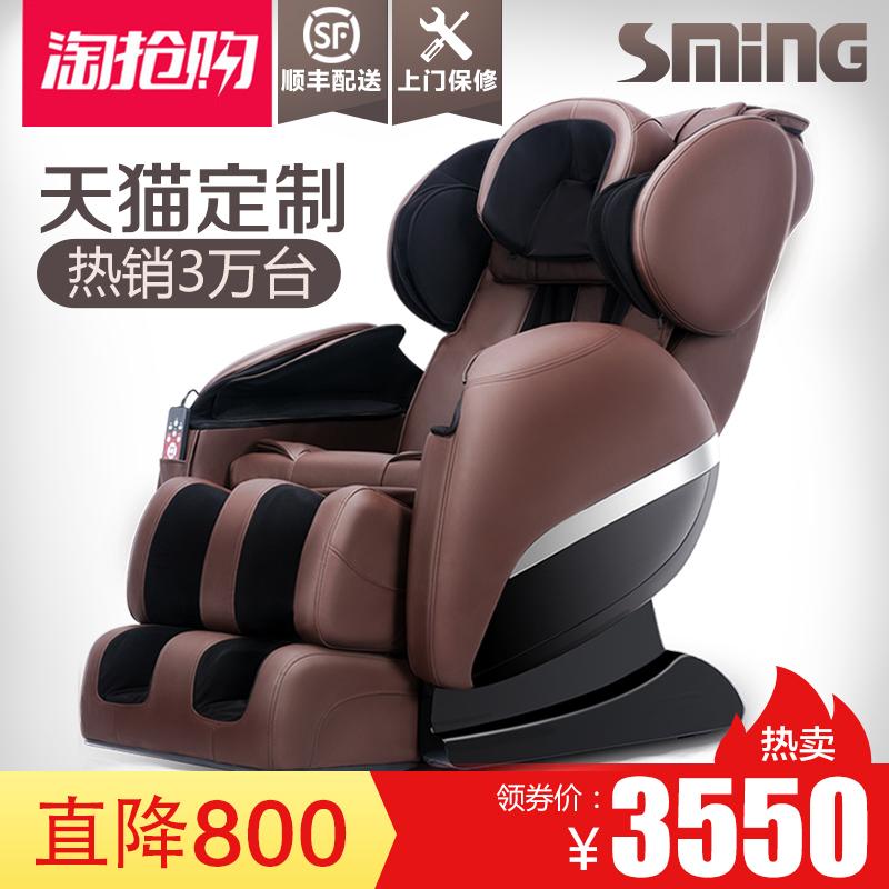 Еще надпись массаж стул домой автоматический все тело космическое пространство кабина диван стул электрический многофункциональный массаж диван SM-750
