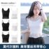 Modal bottoming lace beauty back wrapped chest bottoming shirt camisole underwear women's summer thin section summer wear inside and outside