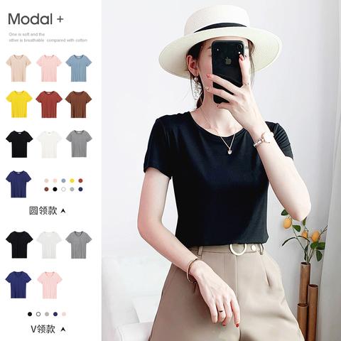 莫代尔女士冰丝黑色白色短袖t恤体恤打底衫女夏夏季薄款外穿内搭